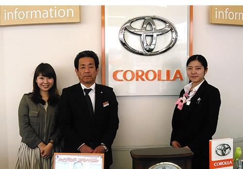 三重 トヨタ カローラ