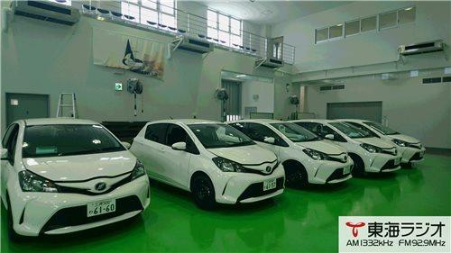 自動車 愛知 会 県 整備 振興