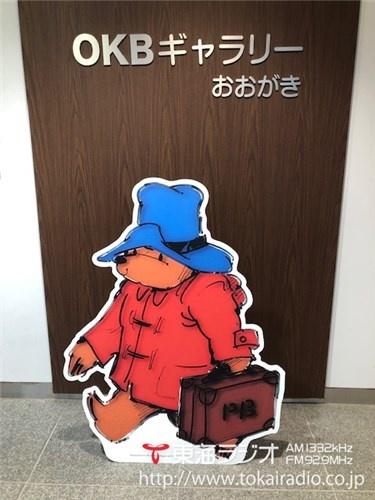 小牧 大垣 共立 支店 銀行