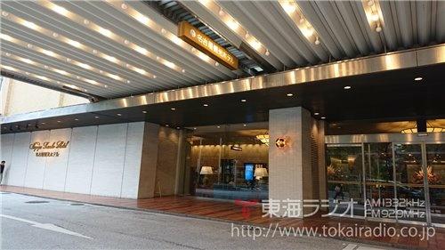 ホテル 名古屋 観光