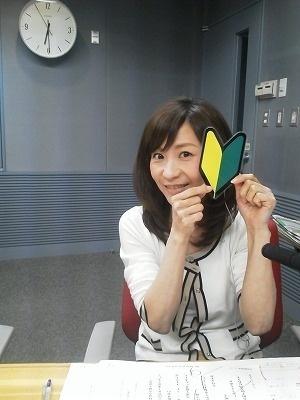 三浦綾子(アナウンサー)と桐生 ...