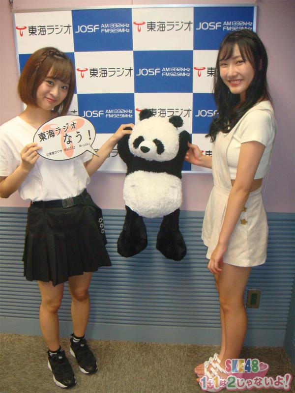 【本スレ】SKE48★14793【本スレ】->画像>73枚