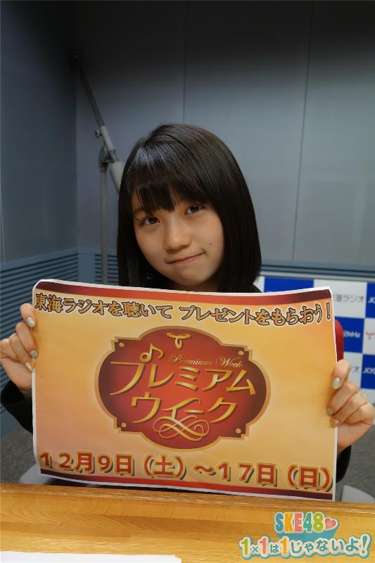 【本スレ】SKE48★15497【本スレ】 YouTube動画>9本 ->画像>139枚