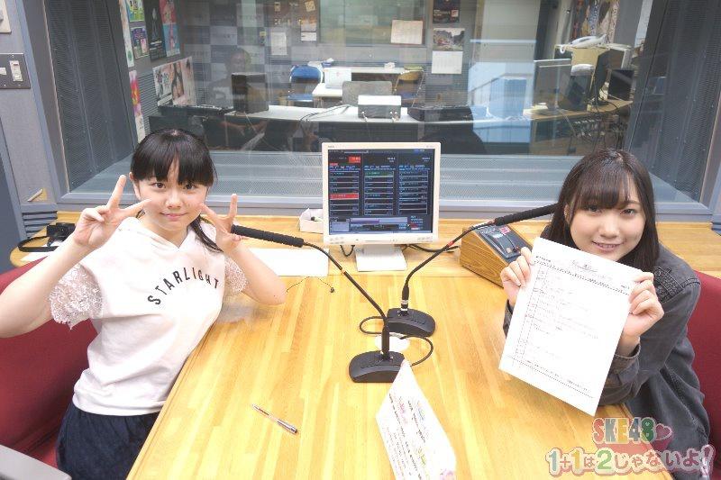 【本スレ】SKE48★16184【本スレ】 YouTube動画>27本 ->画像>149枚