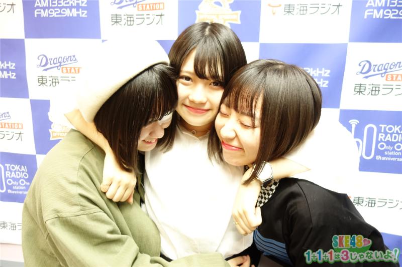 【SKE48】小畑優奈ちゃん応援スレ☆24【ゆなな】YouTube動画>12本 ->画像>320枚