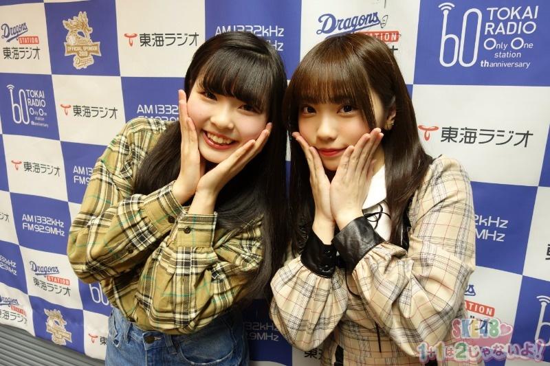 【SKE48】鈴木愛菜 応援スレ★1【9期生】 YouTube動画>9本 ->画像>224枚
