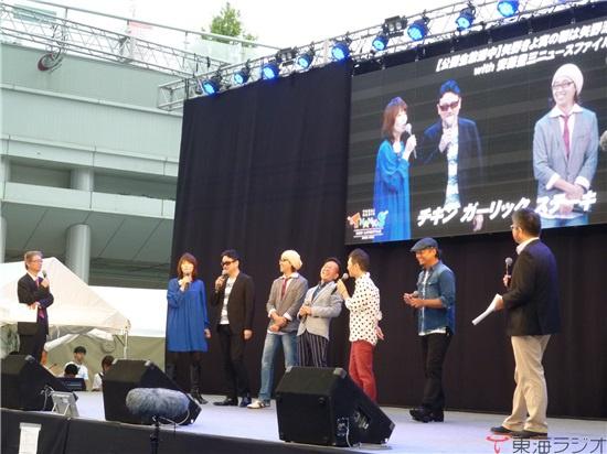 東海ラジオ 大感謝祭 2016 ~NEW LIFESTYLE~   番組スタッフより ...