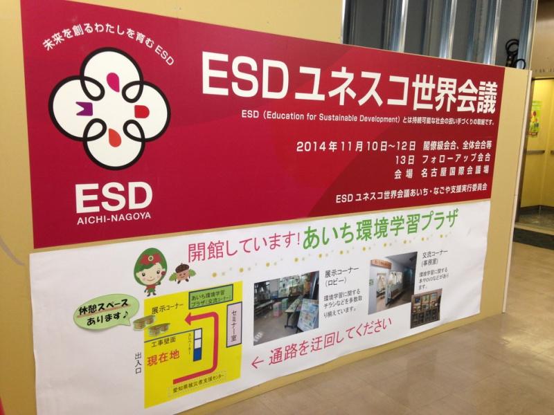 10.20 ニュースファイル   臨時列車   ゲンカレチ 専務車掌 源石和輝 ...