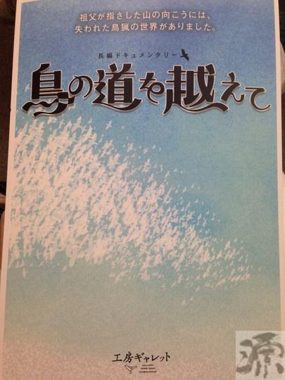 7.20 ニュースファイル【放送延期】   臨時列車   ゲンカレチ 専務車掌 ...