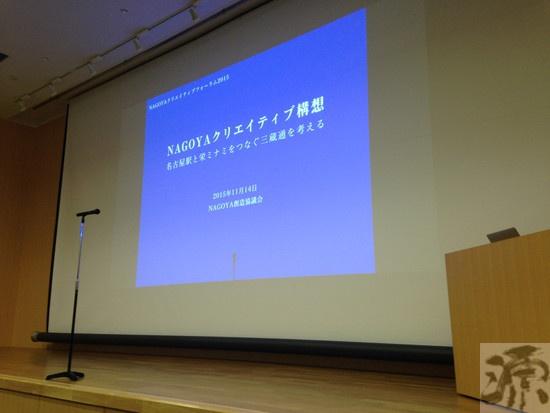 11.23 ニュースファイル   臨時列車   ゲンカレチ 専務車掌 源石和輝 ...
