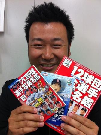 小学生の頃から毎年、 ボロボロになるまで選手名鑑を読み込んでしまうほど...  直球勝負!大澤広