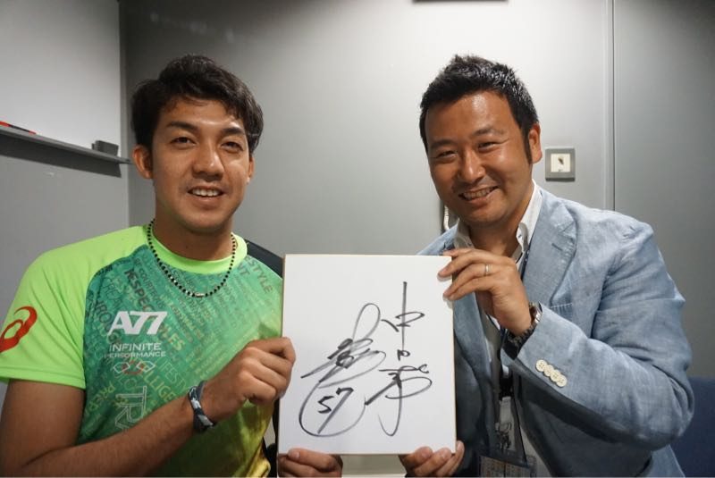 小川龍也の画像 p1_21