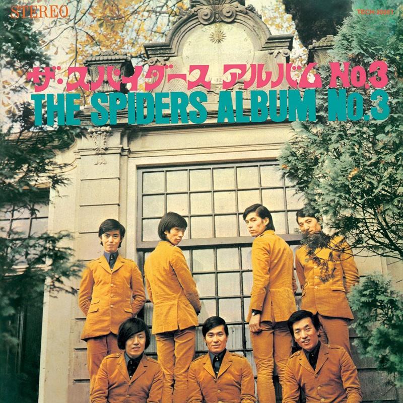 東海ラジオ 1332kHz / 92.9MHz