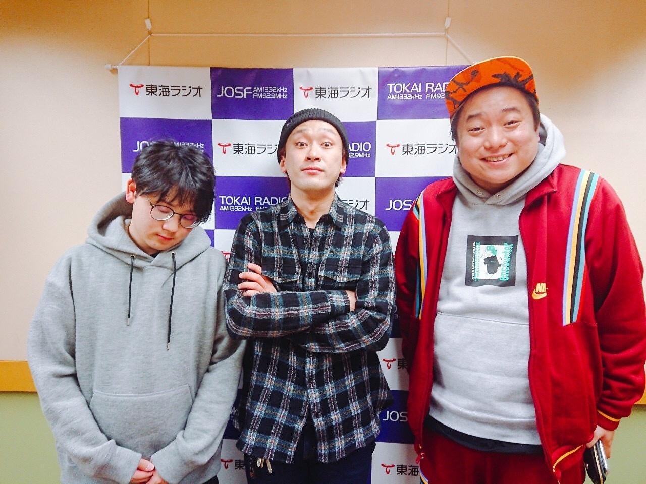 ラジオ 東海
